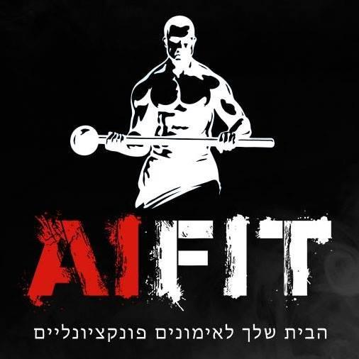 Archie Kabalkin Steel Mace Israel